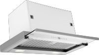 CO4627S Slide Out Rangehood 60 cm